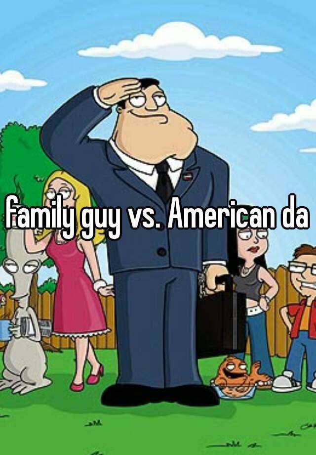 family guy vs. American dad